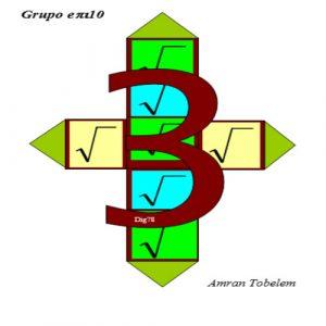 Matemáticas 3er año.Amram T